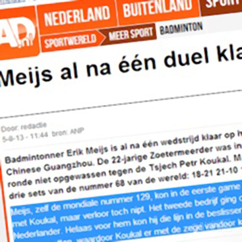 AD: 'Meijs al na één duel klaar op WK badminton'